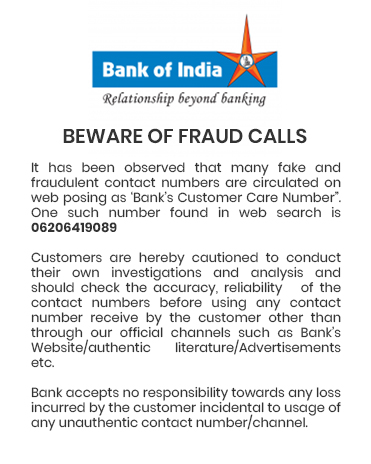 fraud call disclaimer
